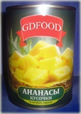 Canned pineapple pieces in light syrup 580ml