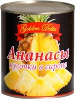 Canned pineapple pieces in light syrup 850ml